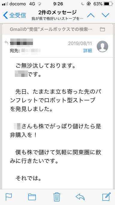 f:id:mishimasaiko:20190906094710p:plain