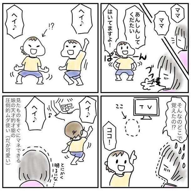f:id:mishimasaiko:20191021135044j:plain
