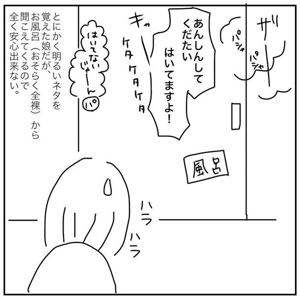 f:id:mishimasaiko:20191021135129j:plain
