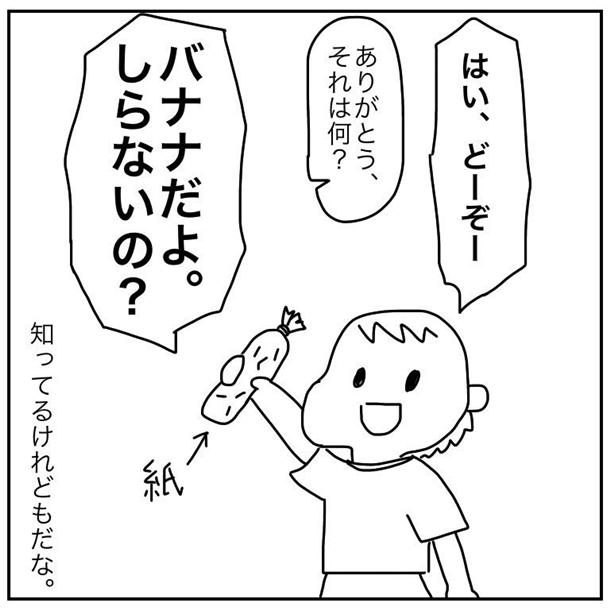 f:id:mishimasaiko:20191021135325j:plain