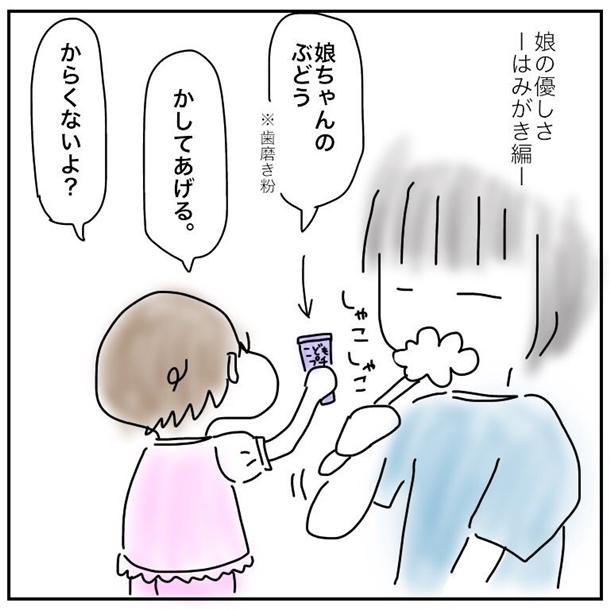 f:id:mishimasaiko:20191021135411j:plain
