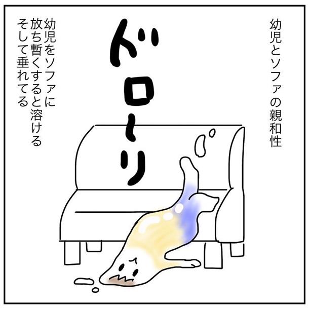 f:id:mishimasaiko:20191021135455j:plain