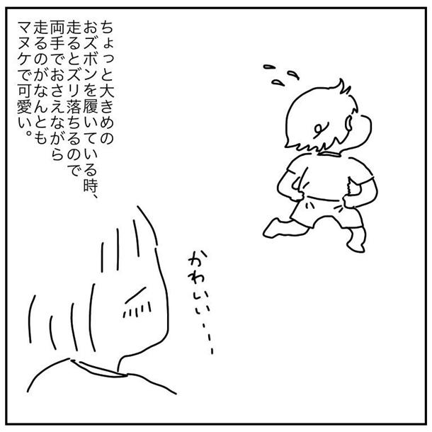 f:id:mishimasaiko:20191021135540j:plain