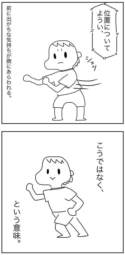 f:id:mishimasaiko:20191021135616j:plain