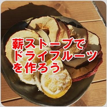 f:id:mishimasaiko:20191216101611j:plain