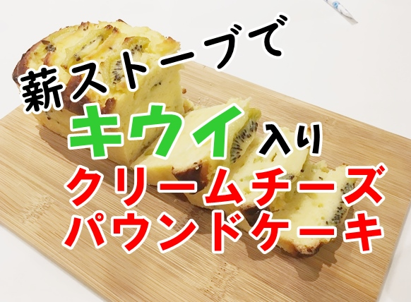 f:id:mishimasaiko:20191226111810j:plain