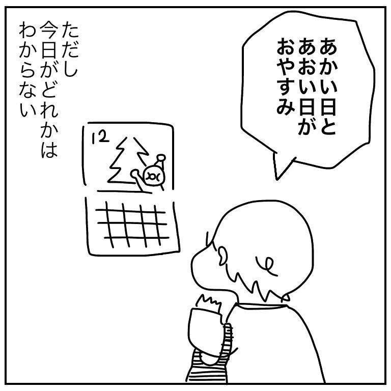 f:id:mishimasaiko:20200110093930j:plain