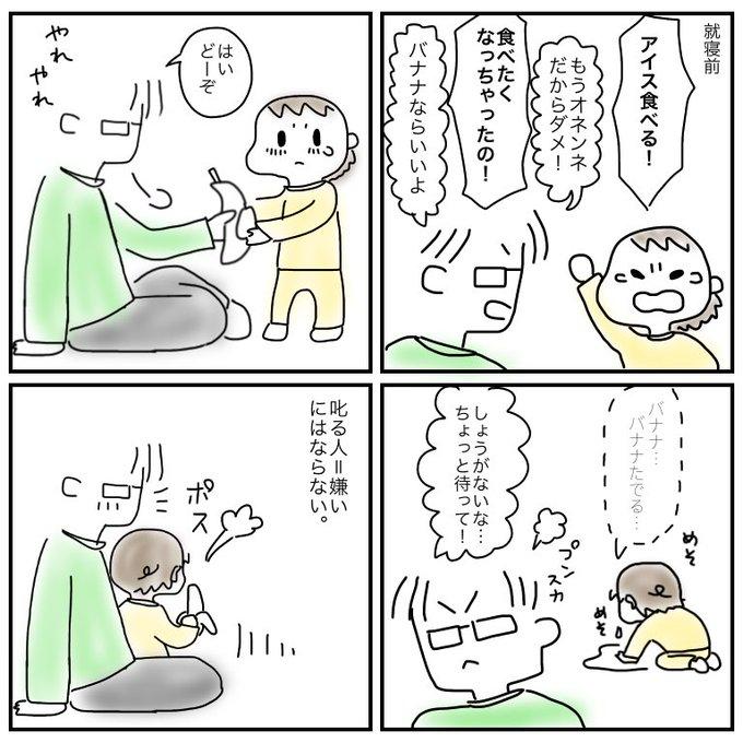 f:id:mishimasaiko:20200110094204j:plain