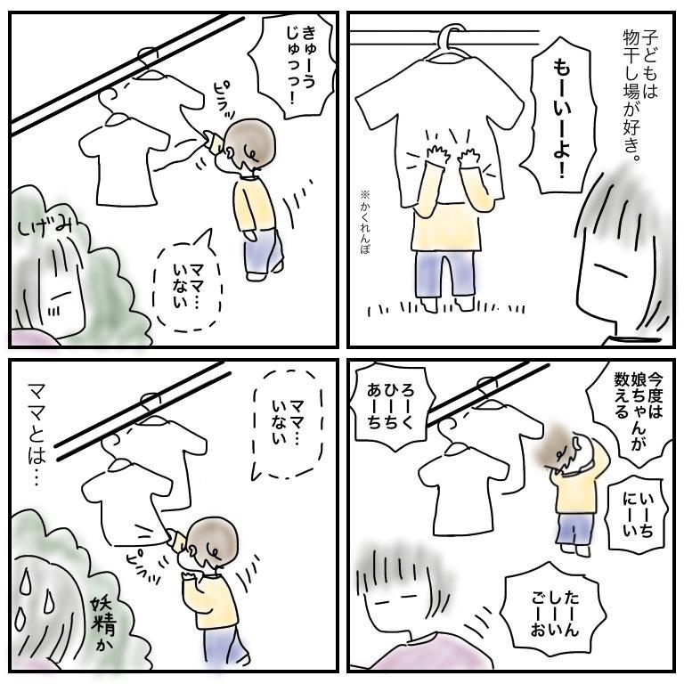 f:id:mishimasaiko:20200110094317j:plain