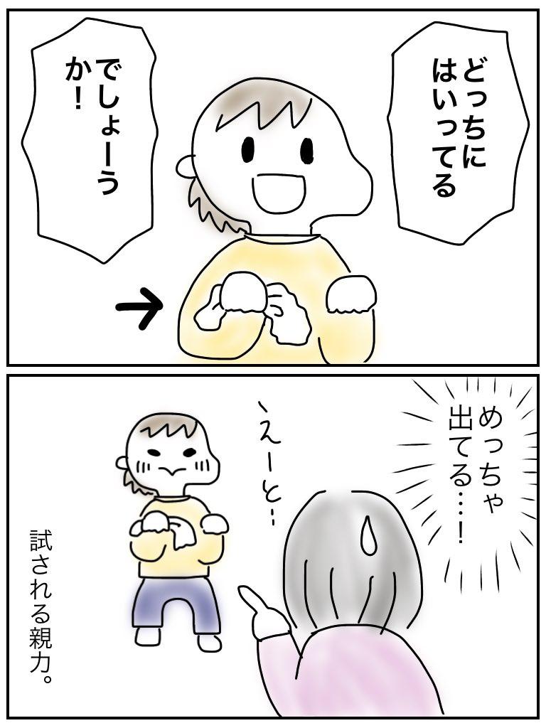 f:id:mishimasaiko:20200110094356j:plain