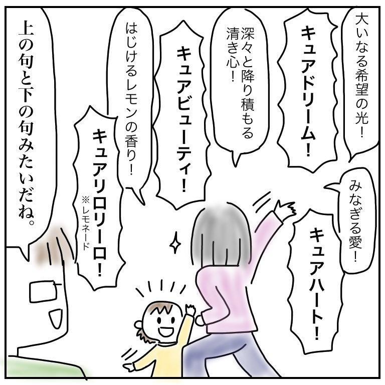 f:id:mishimasaiko:20200110094500j:plain