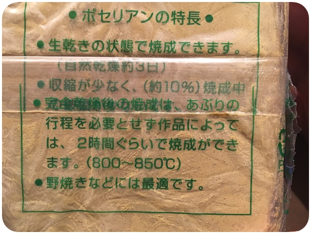 f:id:mishimasaiko:20200224161725j:plain