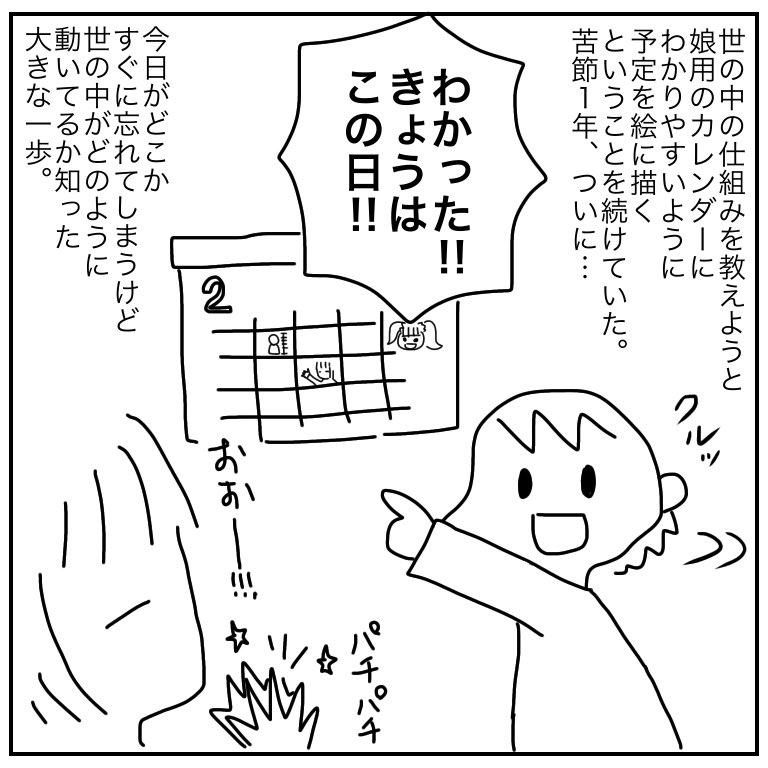 f:id:mishimasaiko:20200319152855j:plain