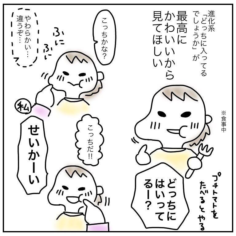 f:id:mishimasaiko:20200319153115j:plain