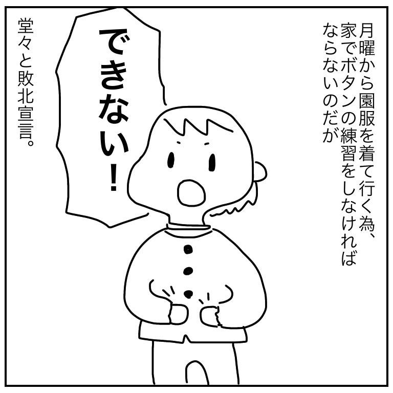 f:id:mishimasaiko:20200319153154j:plain