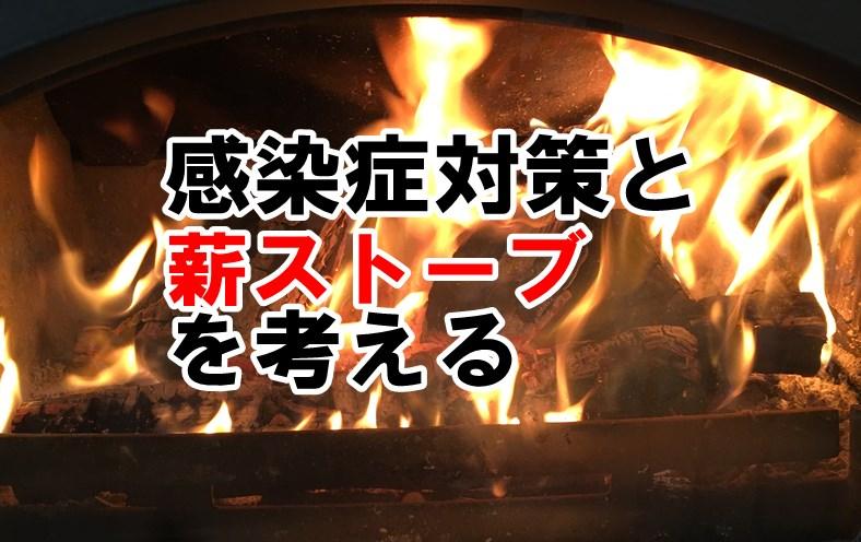 f:id:mishimasaiko:20200324131305j:plain