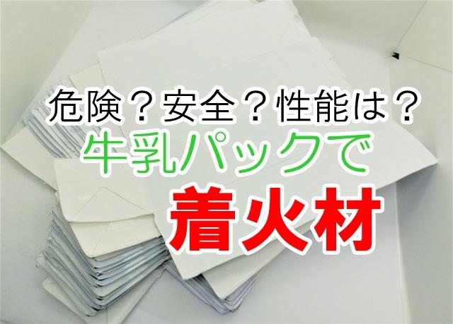 f:id:mishimasaiko:20200331141119j:plain
