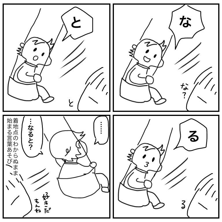 f:id:mishimasaiko:20200415161522j:plain