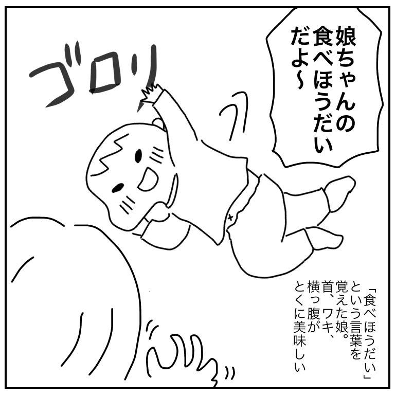 f:id:mishimasaiko:20200415161842j:plain