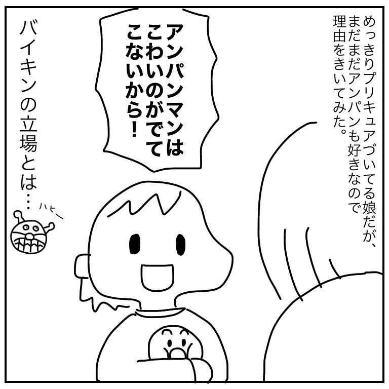 f:id:mishimasaiko:20200415161918j:plain