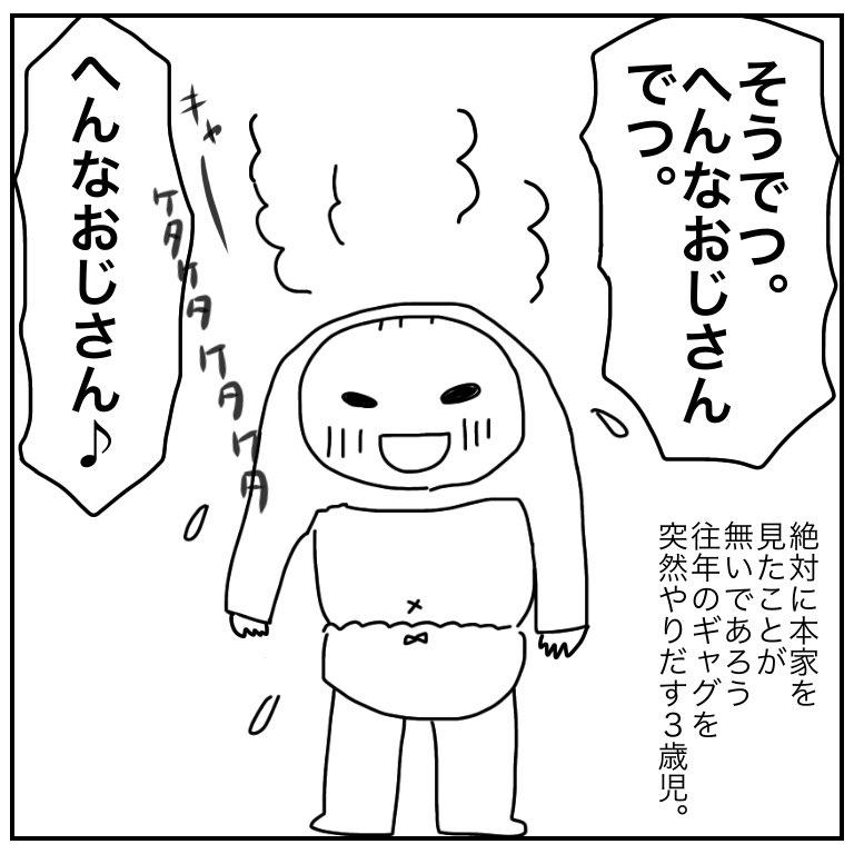 f:id:mishimasaiko:20200415162509j:plain