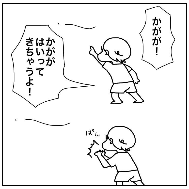 f:id:mishimasaiko:20200617104933j:plain