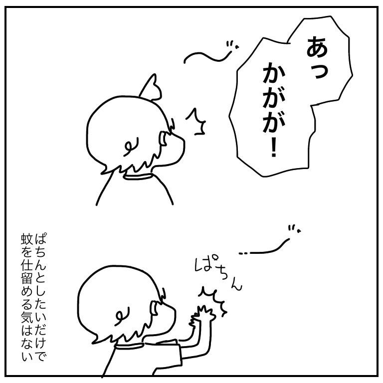 f:id:mishimasaiko:20200617105005j:plain