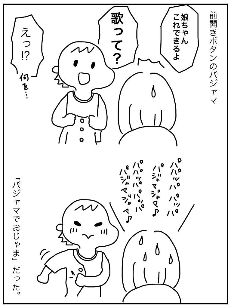 f:id:mishimasaiko:20200617105136j:plain