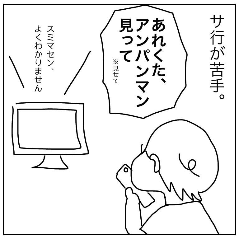 f:id:mishimasaiko:20200617105312j:plain