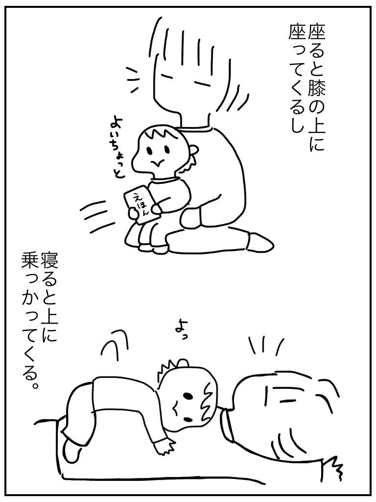 f:id:mishimasaiko:20200617105337j:plain