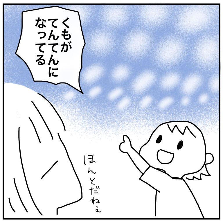 f:id:mishimasaiko:20200926132647j:plain