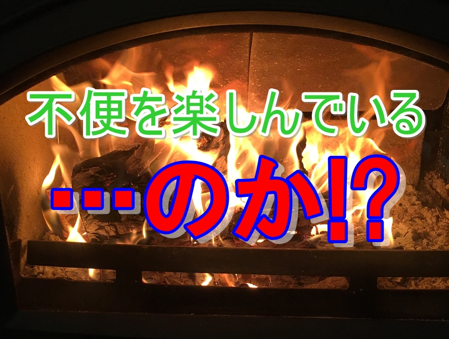f:id:mishimasaiko:20201020002305j:plain