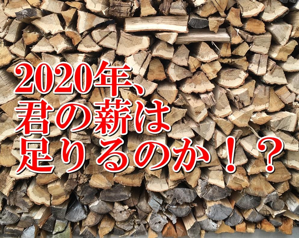 f:id:mishimasaiko:20201020163650j:plain