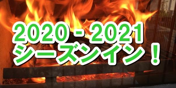 f:id:mishimasaiko:20201123105630j:plain