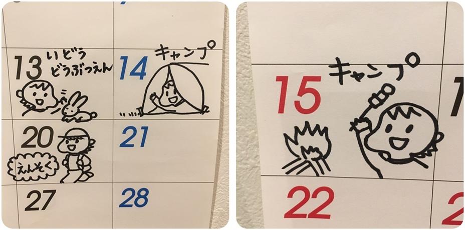 f:id:mishimasaiko:20201123145139j:plain