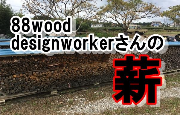 f:id:mishimasaiko:20201126001008j:plain