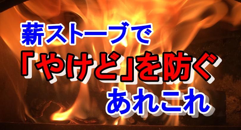 f:id:mishimasaiko:20210123221520j:plain