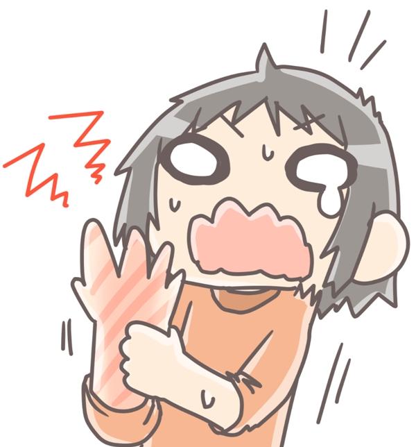 f:id:mishimasaiko:20210123221849j:plain