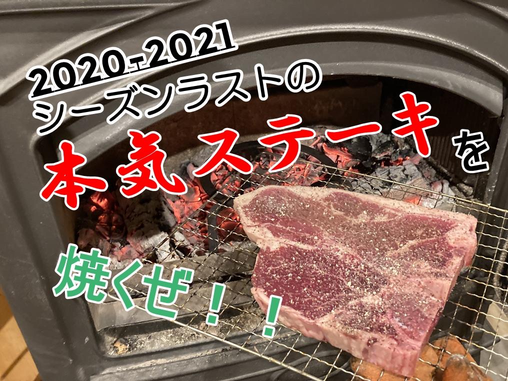 f:id:mishimasaiko:20210329091654j:plain