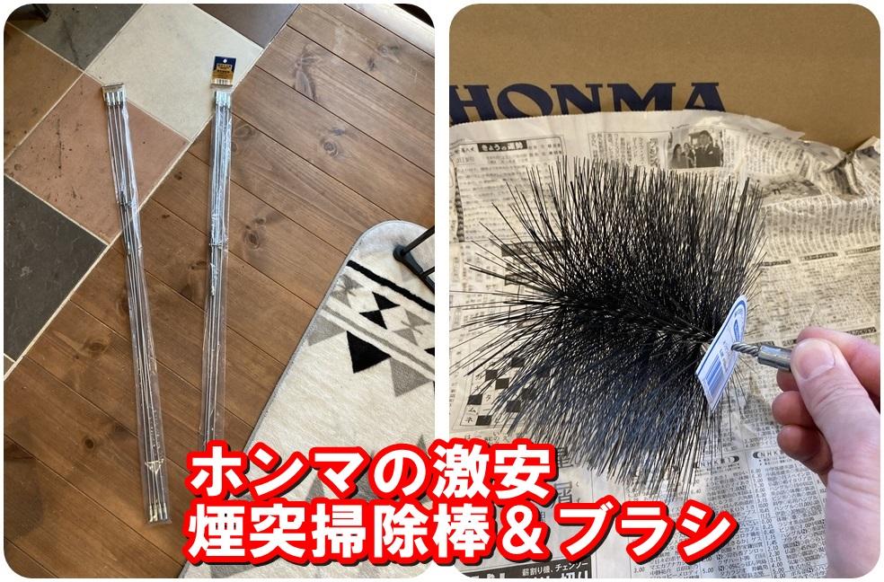 f:id:mishimasaiko:20210531152710j:plain