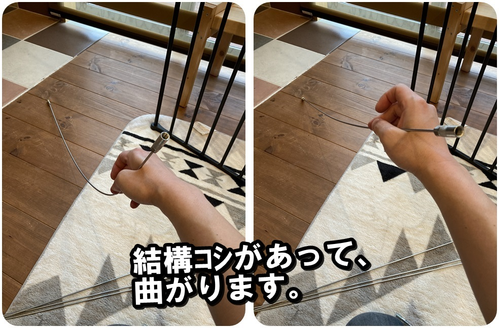 f:id:mishimasaiko:20210531152804j:plain
