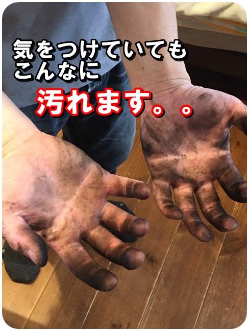 f:id:mishimasaiko:20210531154454j:plain