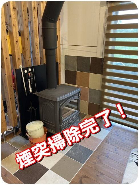 f:id:mishimasaiko:20210531154525j:plain