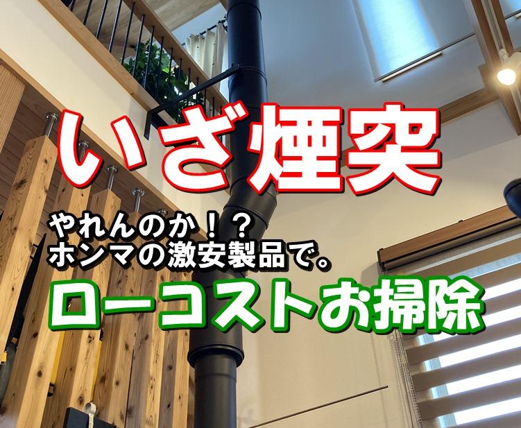 f:id:mishimasaiko:20210531161447j:plain
