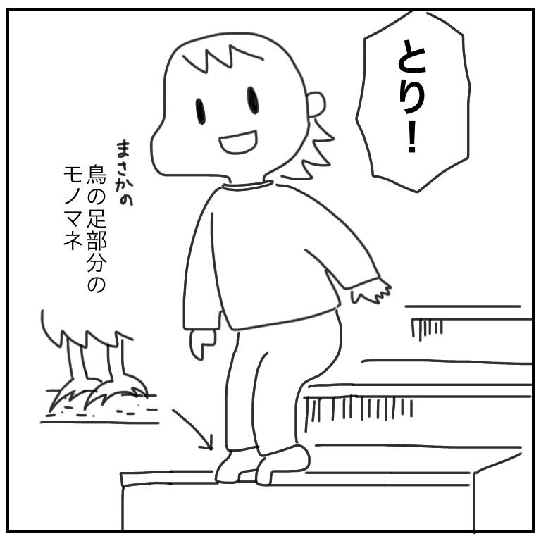 f:id:mishimasaiko:20210630133448j:plain