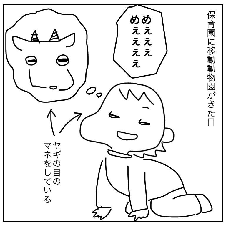 f:id:mishimasaiko:20210630133544j:plain
