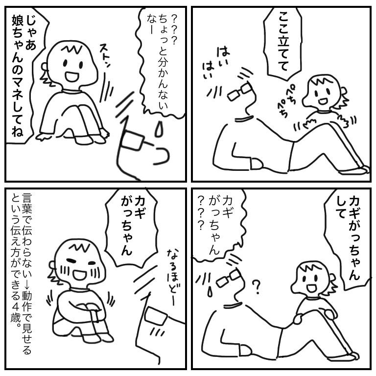 f:id:mishimasaiko:20210630133708j:plain