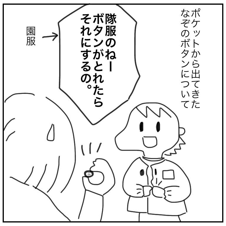 f:id:mishimasaiko:20210630133815j:plain
