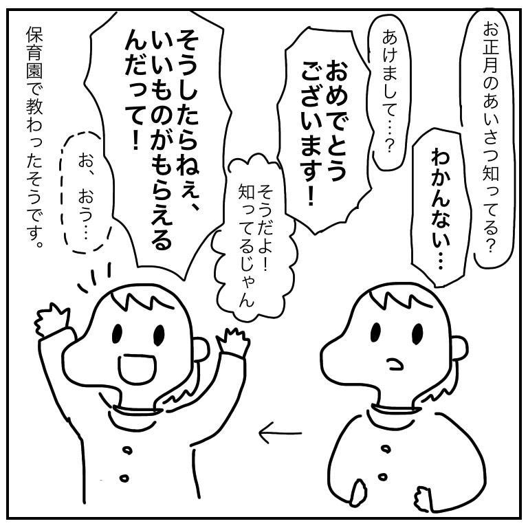 f:id:mishimasaiko:20210630133905j:plain