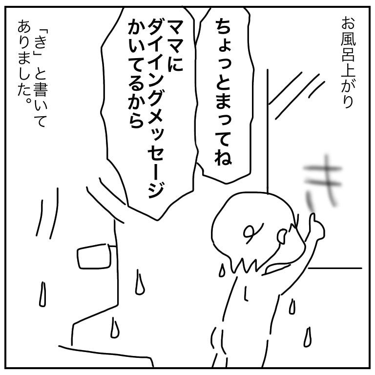 f:id:mishimasaiko:20210630134000j:plain